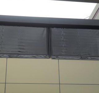 Crank Screen mesh Commercial 2 320x300 - Fixed Panel Screens / Wind Break