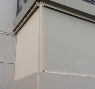 Ziptrak Screens mesh Residential 52 320x300 - Fixed Panel Screens / Wind Break