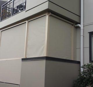 Ziptrak Screens mesh Residential 53 320x300 - Fixed Panel Screens / Wind Break